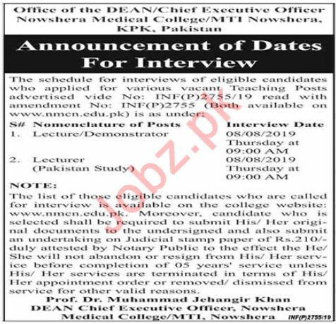 Nowshera Medical College MTI Jobs 2019