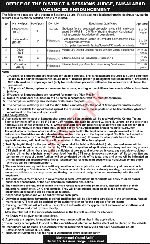 District & Session Judge Office Faisalabad Jobs 2019