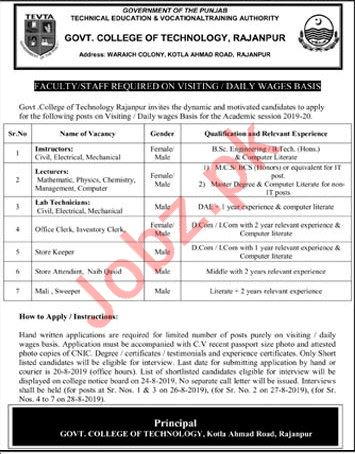 Government College of Technology TEVTA Jobs 2019