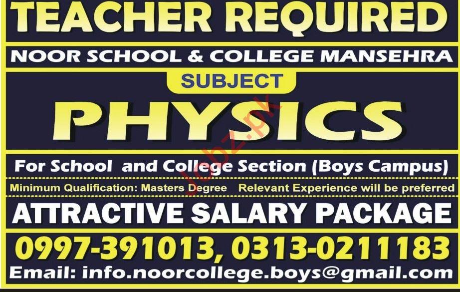 Noor School & College Teaching Job in Manshera KPK