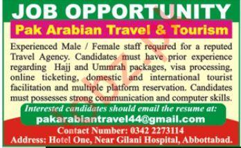 Pak Arabian Travel & Tourism Company Jobs in Abbottabad