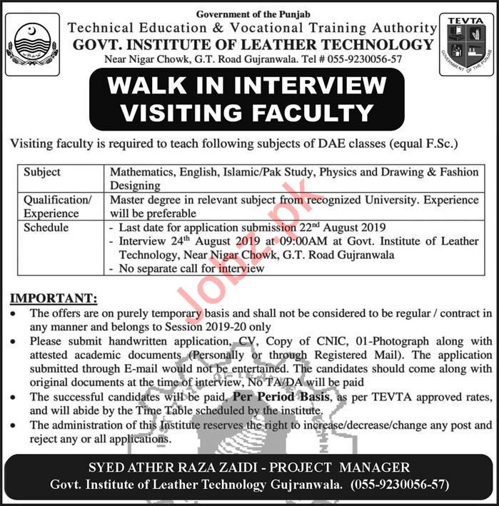 Government Institute of Leather Technology Walk in Interview
