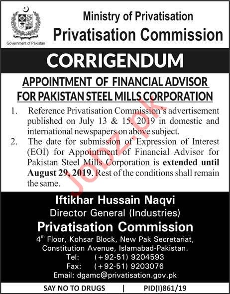 Pakistan Steel Mills Corporation Job For Financial Advisor