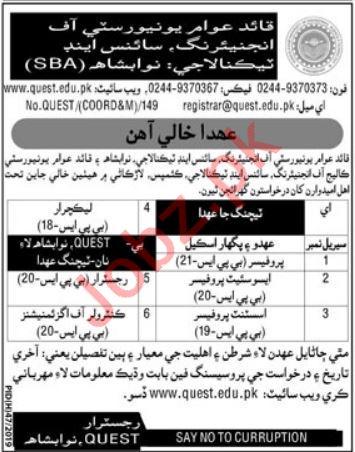 Quaid-e-Awam University Teaching & Non Teaching Jobs