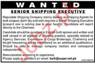 Senior Shipping Executive Job 2019 in Karachi
