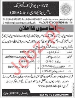 Quaid-e-Awam University Teaching & Non Teaching Jobs 2019