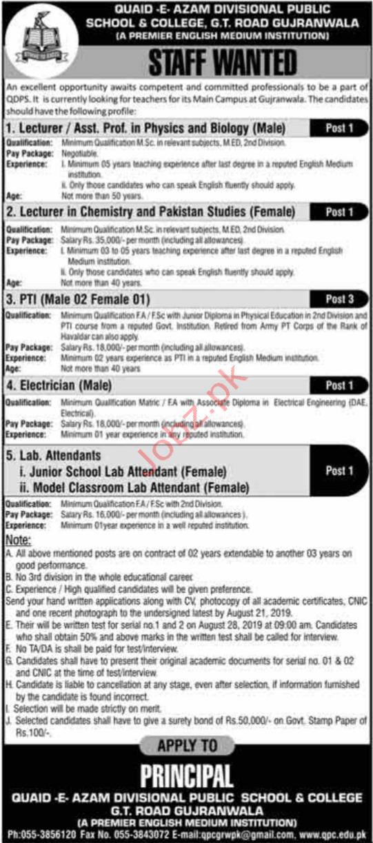 Quaid e Azam Divisional Public School & College Jobs