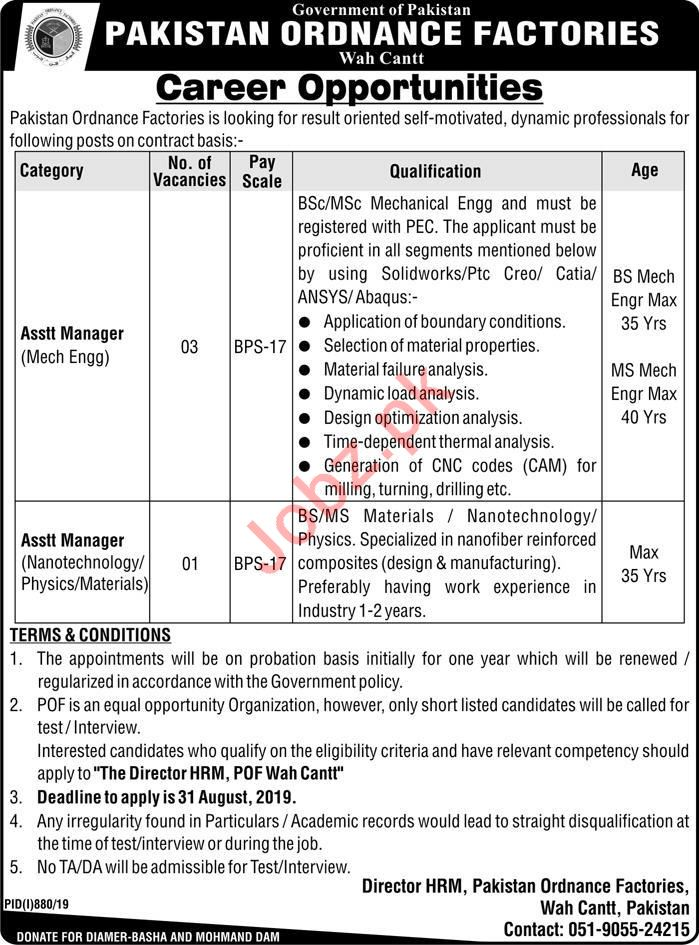 Pakistan Ordnance Factories POF Jobs for Assistant Manager