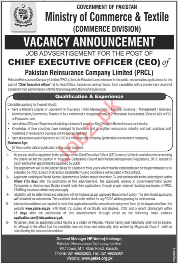 Pakistan Reinsurance Company PRCL Jobs 2019