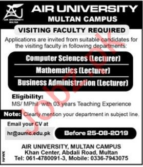 Air University Multan Campus Visiting Faculty Jobs 2019
