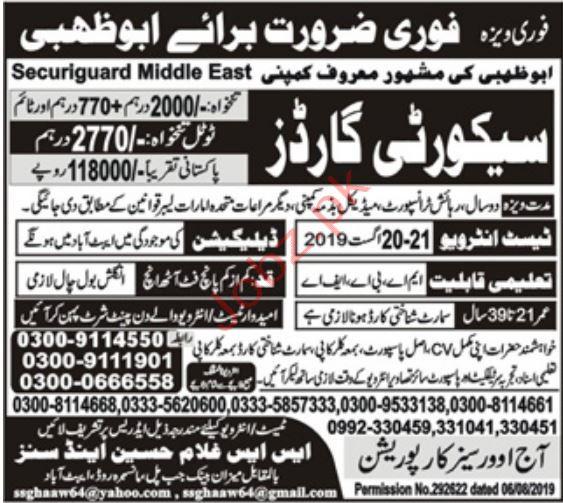SS Ghulam Hussain & Sons Abu Dhabi Jobs 2019