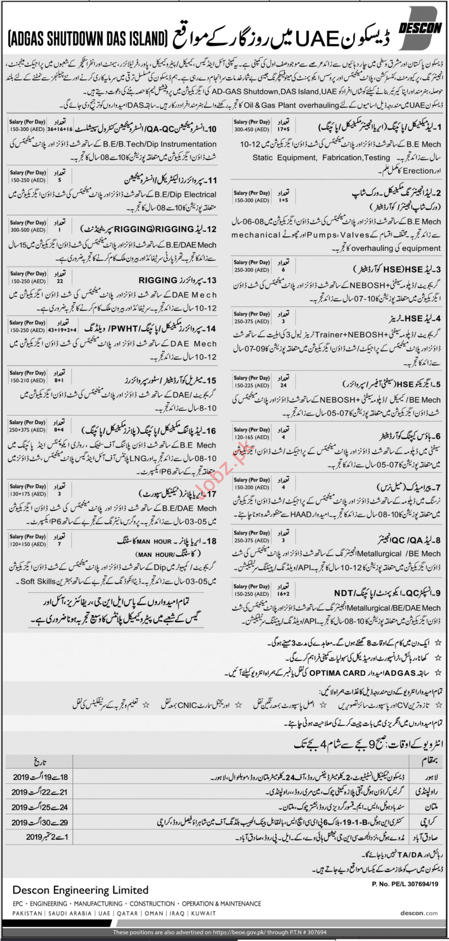 Descon Engineering Limited Technical Jobs 2019 For UAE