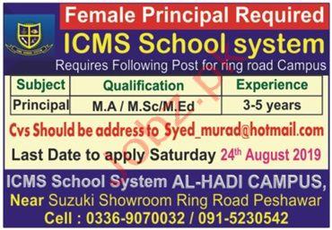 ICMS School System Al Hadi Campus Jobs