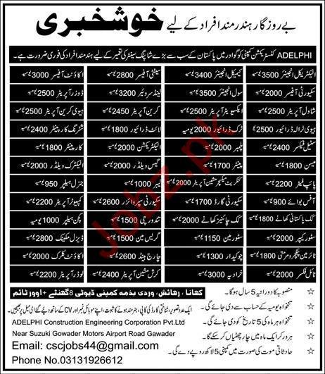 ADELPHI Construction Company Jobs in Gwadar Balochistan