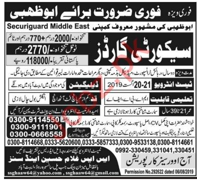 Securiguard Middle East Company Jobs 2019 in Abu Dhabi UAE
