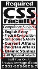 CSS Academy Faculty Jobs