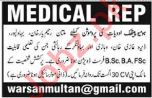 Medical Representatives Jobs 2019