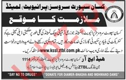 ZTBL Kissan Support Services Jobs for Security Guards