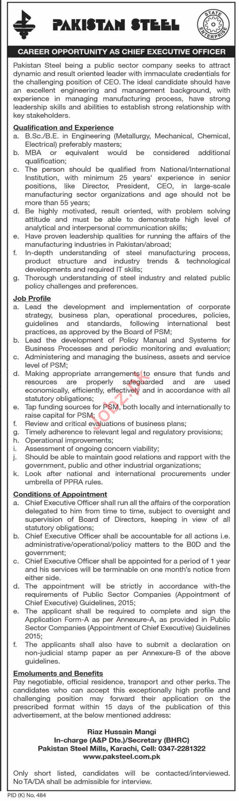 Pakistan Steel Mills Karachi Jobs 2019 for Executive Officer