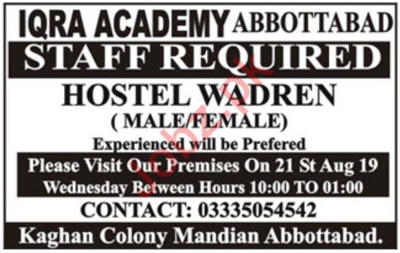 Iqra Academy Job For Hostel Warden in Abbottabad KPK