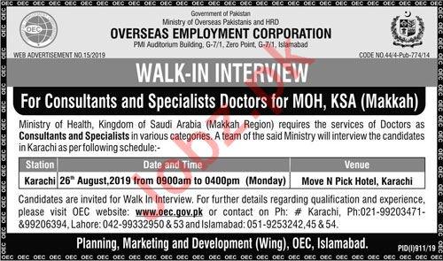Overseas Employment Corporation OEC KSA Makkah Jobs 2019
