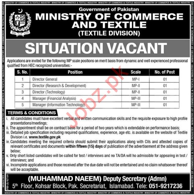 Textile Division Jobs For Directors & Managers in Islamabad