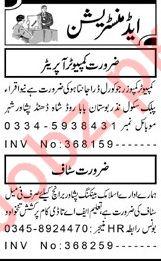 Administration Jobs in Peshawar