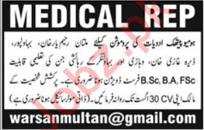 Homeopathic Marketing Job in Multan