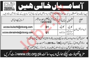 Chip Training & Consulting Private Limited Jobs in DI Khan