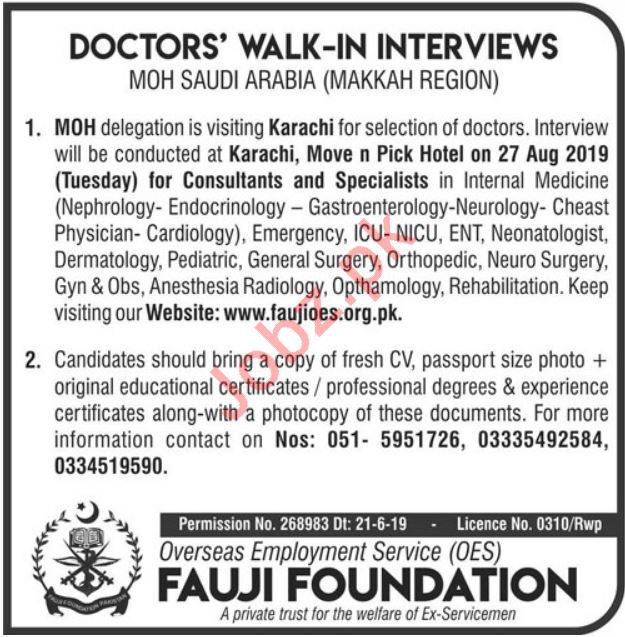 Fauji Foundation OES MOH Makkah Region Jobs 2019