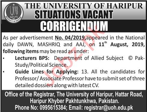 The University Of Haripur Jobs 2019