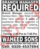 Branch Manager Job in Lahore