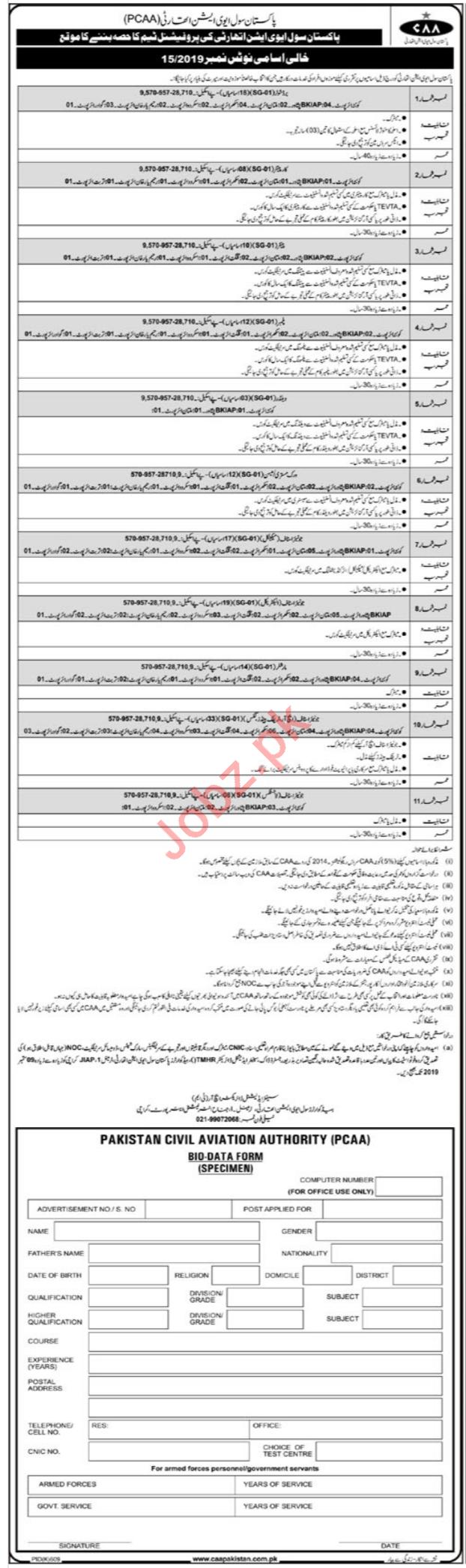 Pakistan Civil Aviation Authority PCAA Job 2019 in Karachi
