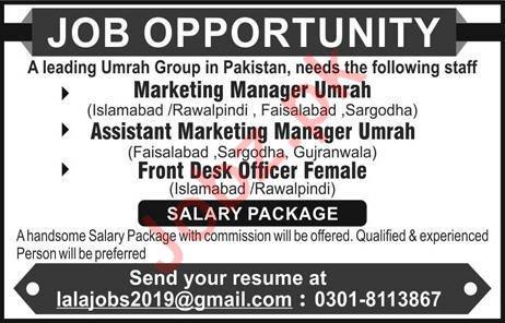 Marketing Manager Umrah Front Desk Officer Job in Faisalabad