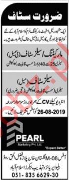 Pearl Marketing Islamabad Jobs for Sales & Marketing Staff