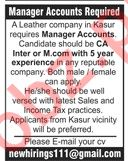 Manager Accounts Job 2019 in Kasur