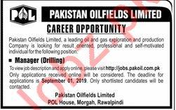 Pakistan Oilfields Limited POL Job 2019 in Rawalpindi