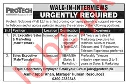 Protech Solutions Islamabad Jobs Interview 2019