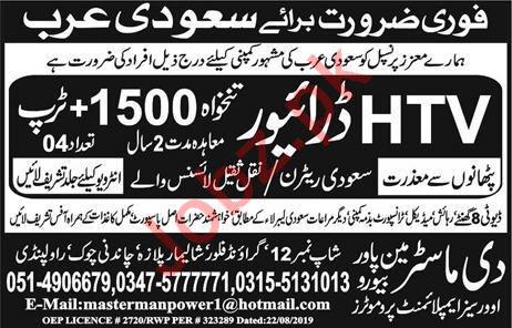 HTV Driver Job 2019 in Saudi Arabia