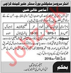 Pak Army Inter Services Selection Board ISSB Jobs in Karachi