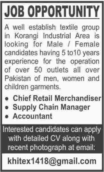 Accountant & Supply Chain Manager Jobs 2019