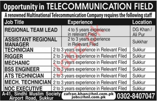 Assistant Regional Manager BSS Engineer Jobs in Sukkur