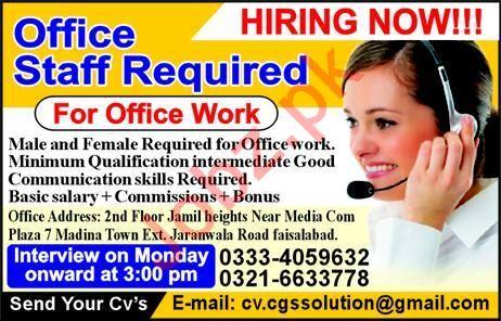 Customer Service Representative CSR Jobs in Faisalabad