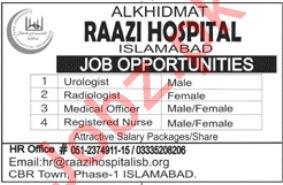 Alkhidmat Raazi Hospital Islamabad Jobs for Medical Officer