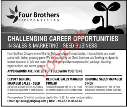 Four Brothers Group Jobs For Sales & Marketing Staff