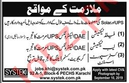 Field Technician & Lab Technician Jobs 2019