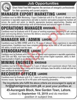 Ghani Halal Feed Mills Jobs