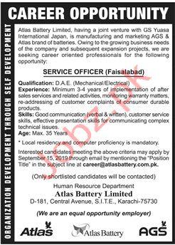 Service Officer Jobs