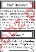Coordinator & Female Teachers Jobs 2019
