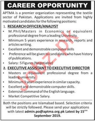 All Pakistan Textile Mills Association APTMA NGO Jobs 2019